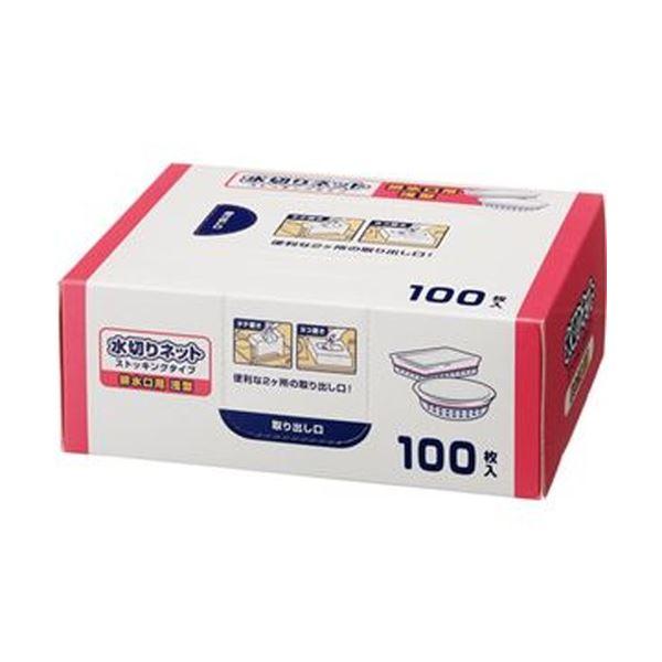(まとめ)TANOSEE 水切りネットストッキングタイプ 排水口用浅型 BOXタイプ 1箱(100枚)【×20セット】 送料無料!