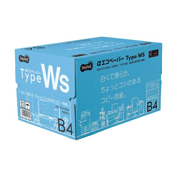 (まとめ)TANOSEE αエコペーパータイプWS 白くて滑らか、ちょっとコシのあるコピー用紙。 B4 1箱(2500枚:500枚×5冊) 【×2セット】 送料無料!