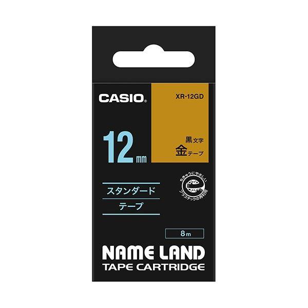(まとめ) カシオ CASIO ネームランド NAME LAND スタンダードテープ 12mm×8m 金/黒文字 XR-12GD 1個 【×10セット】 送料無料!