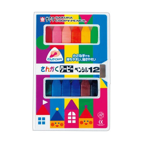 (まとめ) サクラクレパス さんかくクーピーペンシル12色(各色1本) FYL12 1パック 【×10セット】 送料無料!