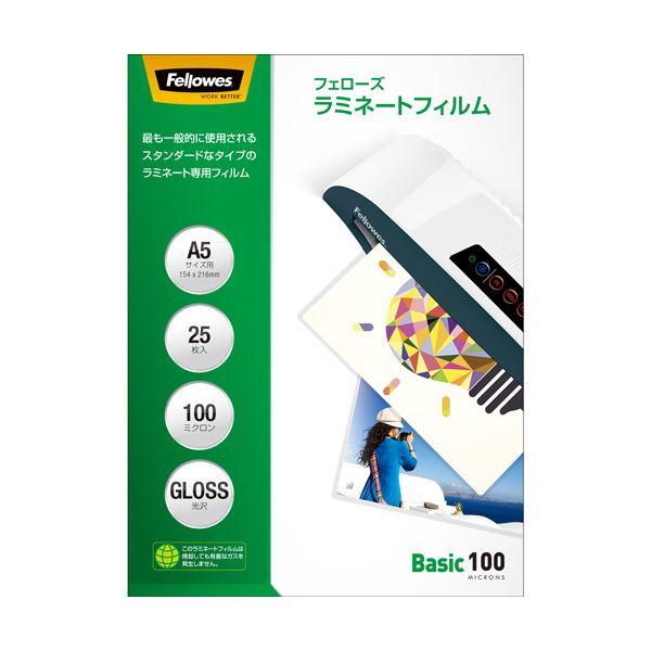 (まとめ) フェローズ ラミネートフィルム A5100μ 5848601 1パック(25枚) 【×30セット】 送料無料!