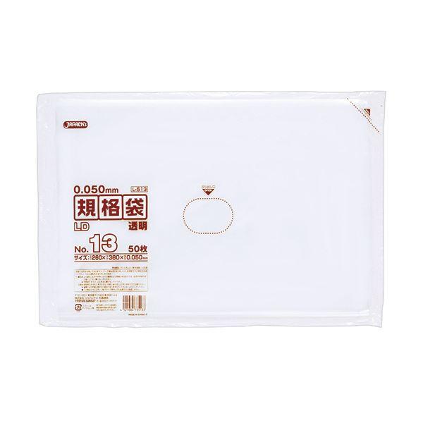 (まとめ) ジャパックス LD規格袋 500シリーズ13号 260×380mm 厚口タイプ L513 1パック(50枚) 【×30セット】 送料無料!