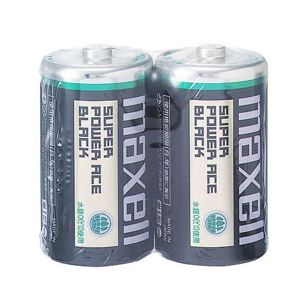 (まとめ) マクセル マンガン乾電池 BLACK単1形 R20PU(BN) 2P 1パック(2本) 【×50セット】 送料無料!