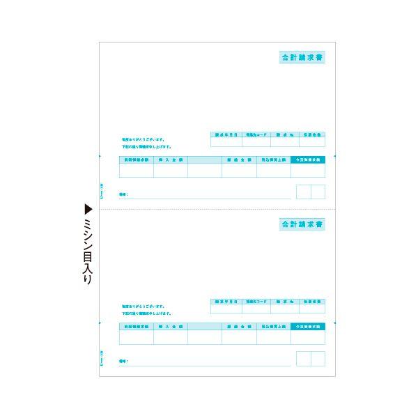 ヒサゴのコンピュータ帳票 まとめ ヒサゴ 合計請求書 A4タテ ×3セット 2面GB1122 秀逸 送料込 商舗 500枚 1箱