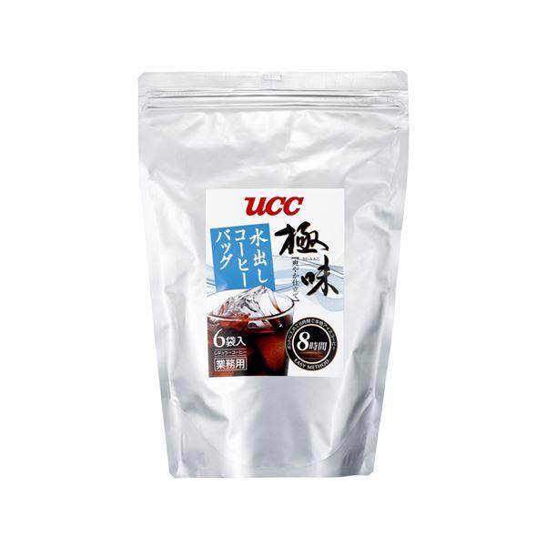 UCC上島珈琲 UCC極味 爽やか仕立て 水出しコーヒーバッグ 80g×6P 12袋入り UCC309845000 送料無料!