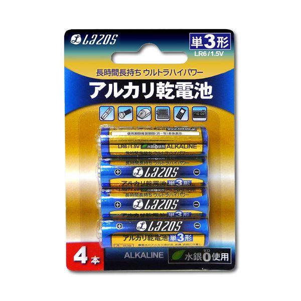 7個セット Lazos アルカリ乾電池 単3形 48本入り B-LA-T3X4X7 送料込!