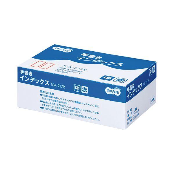 (まとめ) TANOSEE 手書きインデックス 中 23×29mm 赤枠 業務用パック 1パック(2700片:12片×225シート) 【×10セット】 送料無料!