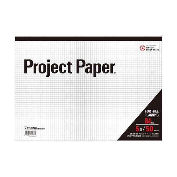 (まとめ) オキナ プロジェクトペーパー B4 5mm方眼 50枚 PPB45S 1冊 【×30セット】 送料無料!