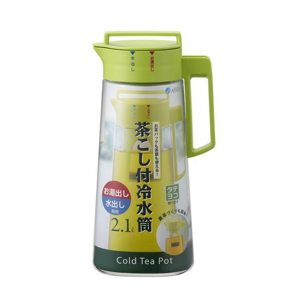(まとめ) アスベル 茶こし付冷水筒 ドリンクビオ 2.1L D-210T 1個 【×10セット】 送料無料!