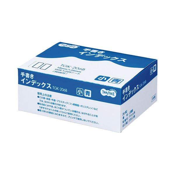 (まとめ) TANOSEE 手書きインデックス 小 18×25mm 青枠 業務用パック 1パック(3600片:16片×225シート) 【×10セット】 送料無料!