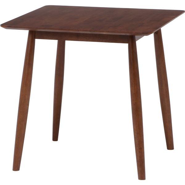 激安価格と即納で通信販売 ダイニングテーブル 記念日 ブラウン 幅75×奥行75×高さ73cm 送料込 代引不可