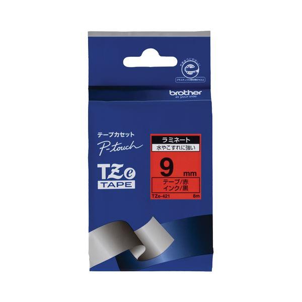 (まとめ) ブラザー BROTHER ピータッチ TZeテープ ラミネートテープ 9mm 赤/黒文字 TZE-421 1個 【×10セット】 送料無料!