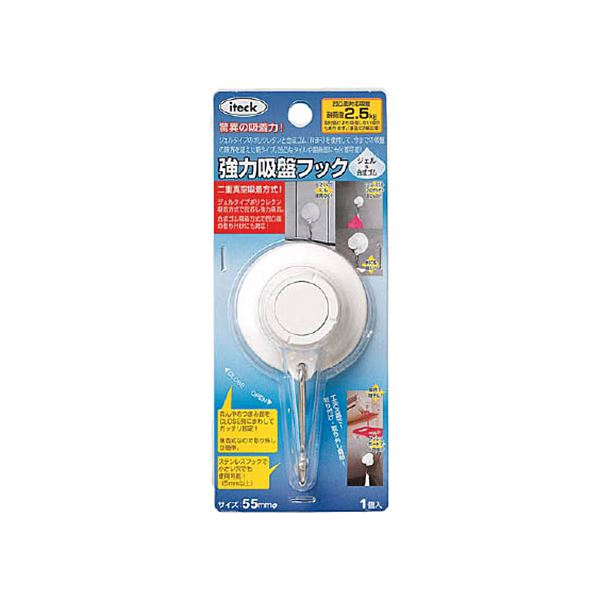 (まとめ) 光 強力吸盤フック 白 小KQWJ-550 1個 【×30セット】 送料無料!