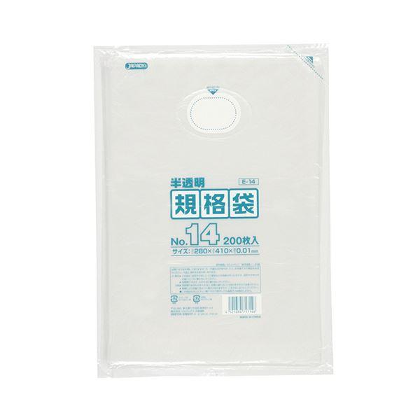 (まとめ) ジャパックス HD規格袋 半透明 14号280×410×厚み0.01mm E-14 1パック(200枚) 【×30セット】 送料無料!