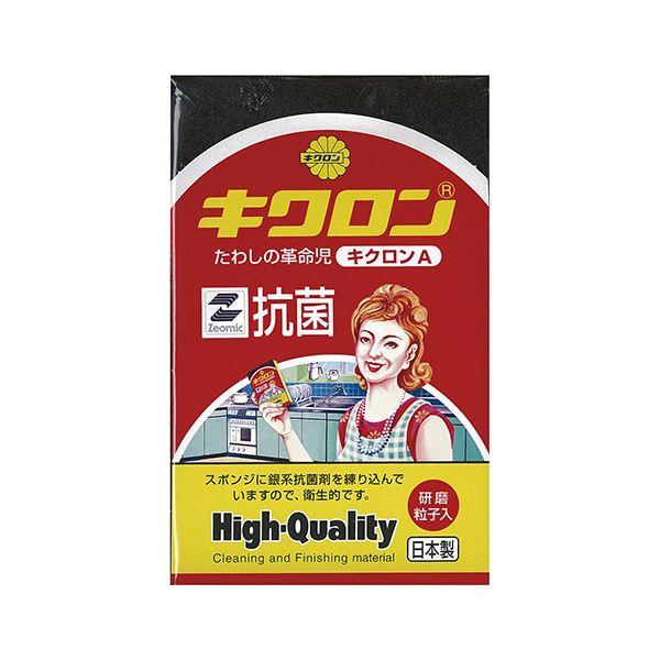 (まとめ) キクロン スポンジたわし キクロンA 1セット(10個) 【×10セット】 送料無料!