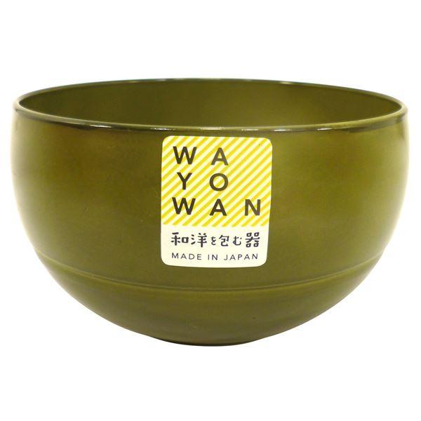 (まとめ) お椀/汁椀 【まる カーキ 大】 日本製 キッチン用品 『WAYOWAN』 【100個セット】 送料込!