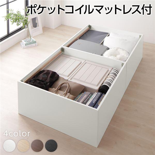 ベッド 収納付き 大容量 640L 木製 頑丈 省スペース コンパクト ヘッドレス シンプル モダン ホワイト シングル ポケットコイルマットレス付き 送料込!