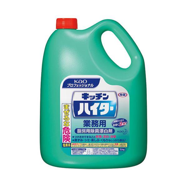 (まとめ)花王 キッチンハイター 業務用 5kg【×5セット】 送料込!