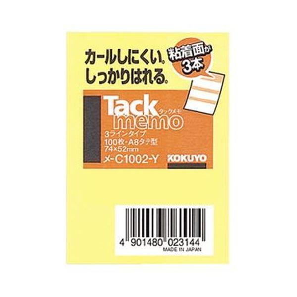 (まとめ)コクヨ タックメモ(3ライン・ノートタイプ)A8タテ 74×52mm 黄 メ-C1002-Y 1セット(10冊)【×5セット】 送料無料!