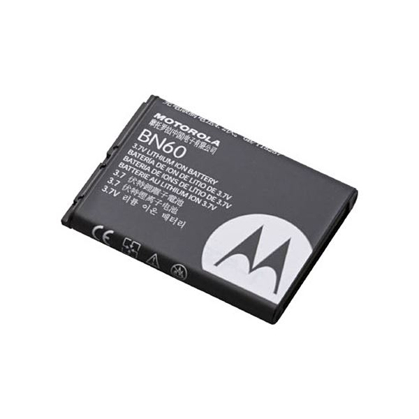 (まとめ) 八重洲無線 スタンダードリチウムイオン充電池 BN60 1個 【×5セット】 送料無料!
