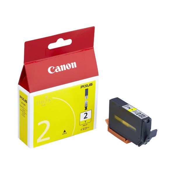 (まとめ) キヤノン Canon インクタンク PGI-2Y イエロー 1027B001 1個 【×10セット】 送料無料!
