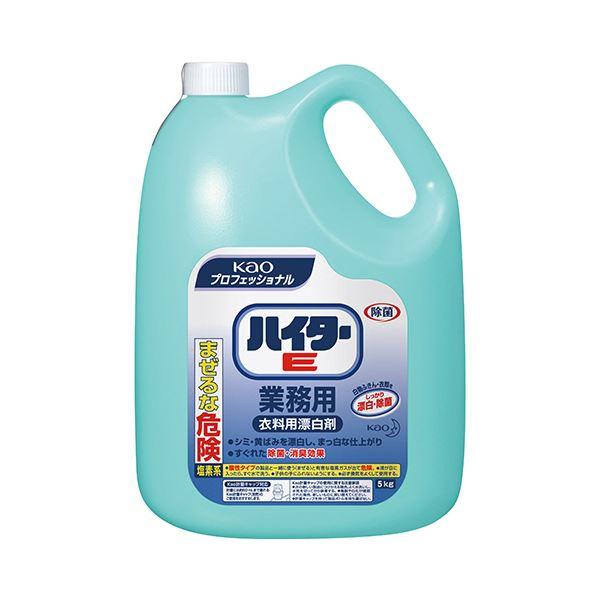 (まとめ) 花王 ハイターE 洗濯用漂白剤 業務用 5kg 1セット(3本) 【×5セット】 送料無料!