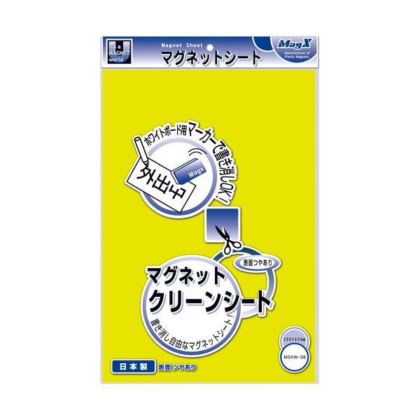 (まとめ) マグエックス マグネットクリーンシート 300×200×0.8mm 黄 MSKW-08Y 1枚 【×30セット】 送料無料!