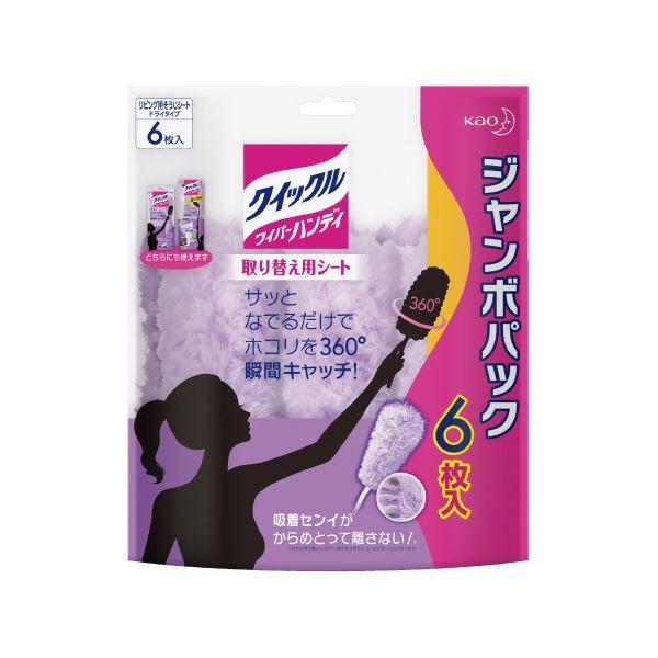 (まとめ)花王 クイックルワイパーハンディ 取替 6枚入【×30セット】 送料込!