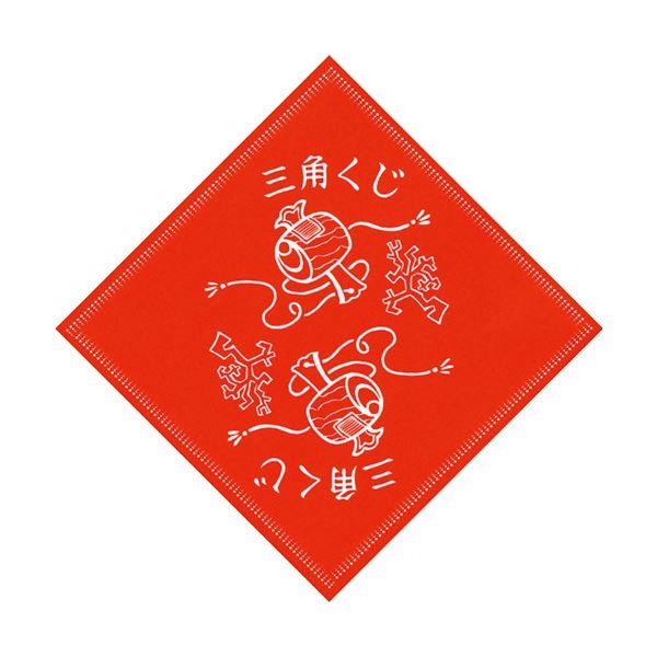 まとめ ササガワ デザインくじ 小槌 5 810 1パック 100枚×20セット送料込PZkXiuTO