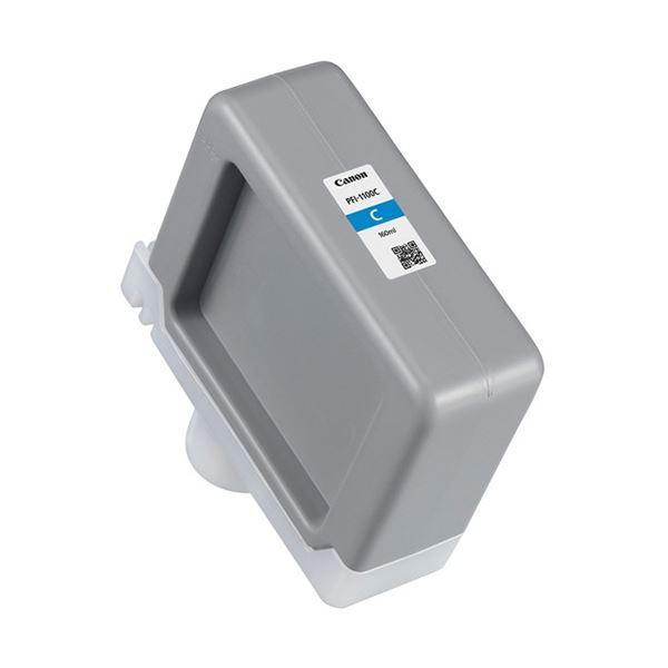 キヤノン インクタンクPFI-1100C シアン 160ml 0851C001 1個 送料無料!
