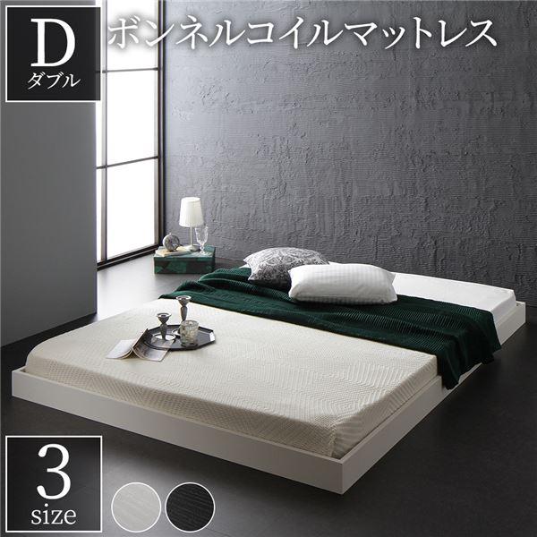 ベッド 低床 ロータイプ すのこ 木製 コンパクト ヘッドレス シンプル モダン ホワイト ダブル ボンネルコイルマットレス付き 送料込!