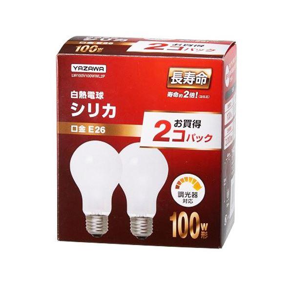 (まとめ)ヤザワ 長寿命シリカ電球 100W形E26口金 LW100V100WWL2P 1セット(24個:2個×12パック)【×3セット】 送料込!