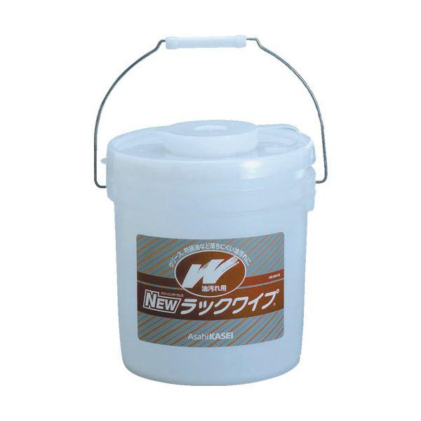 旭化成アドバンス NEWラックワイプ油汚れ用バケツタイプ HD-9001B 1缶(300枚) 送料無料!
