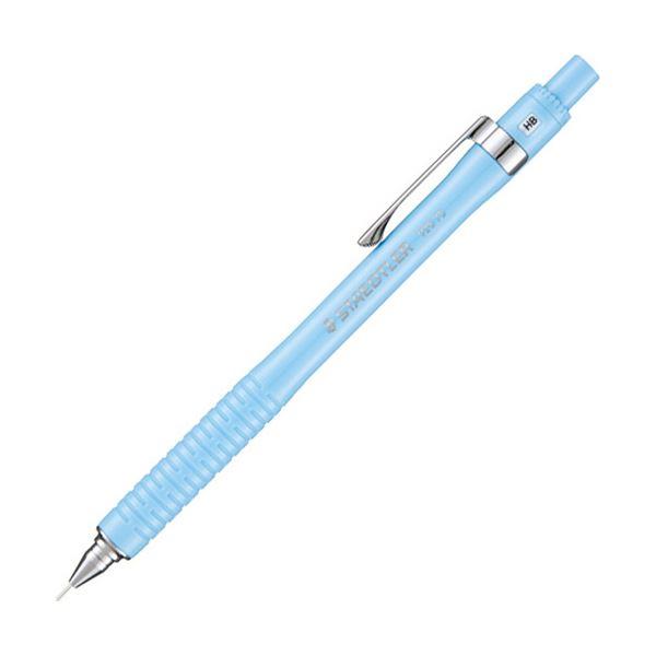 (まとめ) ステッドラー シャープペンシル92575Colors 0.5mm (軸色:ライトブルー) 925 75-05B 1本 【×30セット】 送料無料!