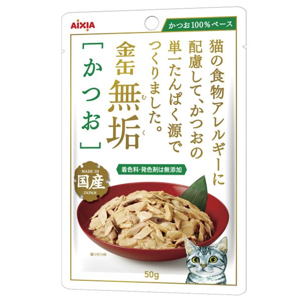 (まとめ)金缶 無垢 かつお 50g【×96セット】【ペット用品・猫用フード】 送料込!