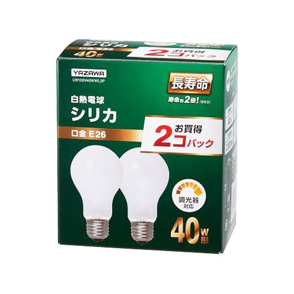 (まとめ)ヤザワ 長寿命シリカ電球 40W形E26口金 LW100V40WWL2P 1セット(24個:2個×12パック)【×3セット】 送料込!