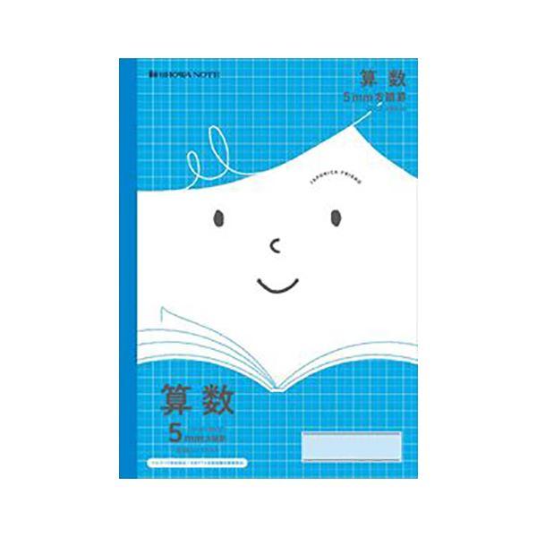 (まとめ) ショウワノート ジャポニカフレンド 5mm方眼罫 算数 青 JFL-5B【×50セット】 !:日本茶と健康茶のお店いっぷく茶屋