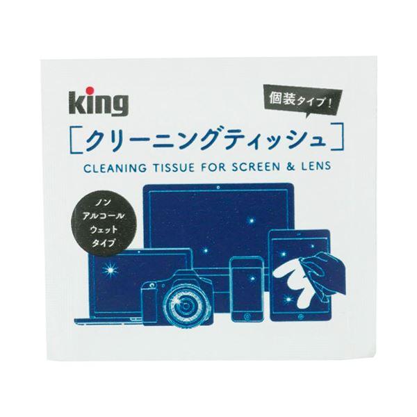 (まとめ)キング クリーニングティッシュPSCL100N2 100枚【×30セット】 送料込!