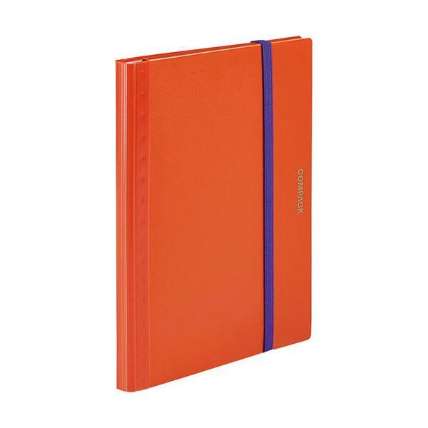(まとめ) キングジム 二つ折りクリアーファイルコンパック 5ポケット オレンジ 5894Sオレ 1冊 【×30セット】 送料無料!