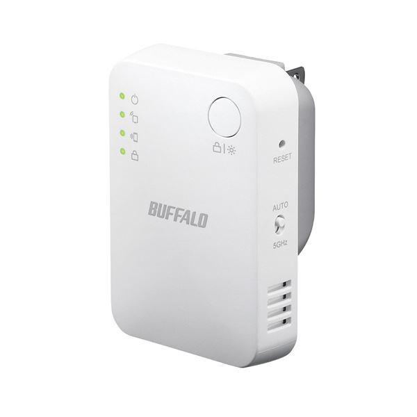 (まとめ)バッファロー AirStation無線LAN中継機 11ac/n/a/g/b 866+300Mbps WEX-1166DHPS 1台【×3セット】 送料無料!