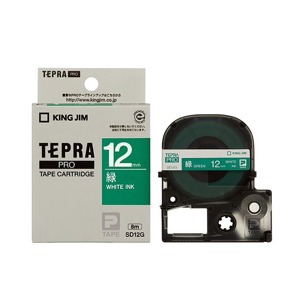 (まとめ) キングジム テプラ PRO テープカートリッジ ビビッド 12mm 緑/白文字 SD12G 1個 【×10セット】 送料無料!