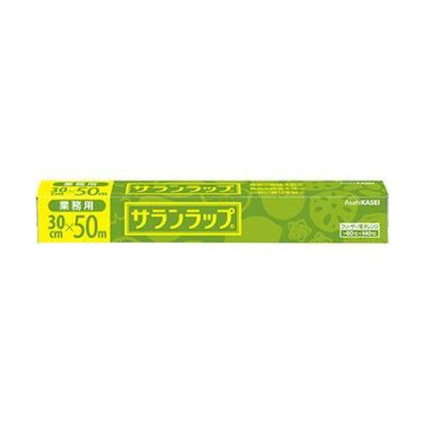 (まとめ)旭化成ホームプロダクツ サランラップ業務用 30cm×50m 1本【×20セット】 送料無料!