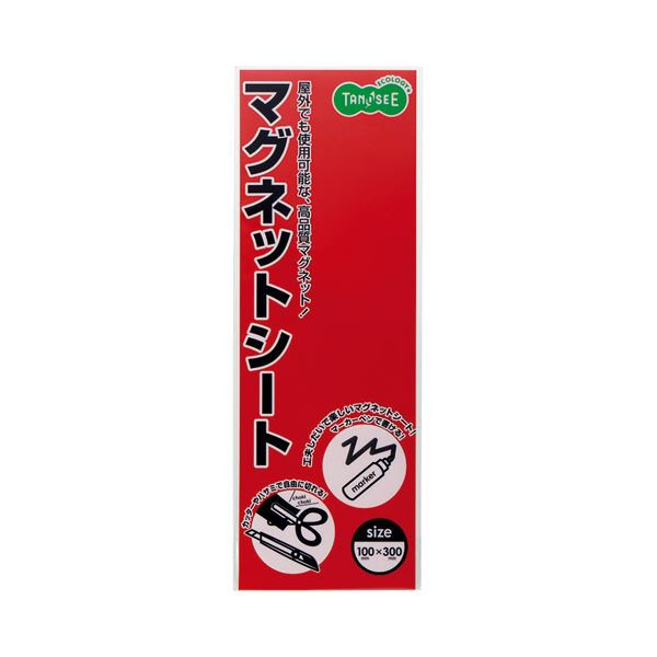 (まとめ) TANOSEE マグネットカラーシート レギュラー 300×100×0.8mm 赤 1セット(10枚) 【×10セット】 送料無料!