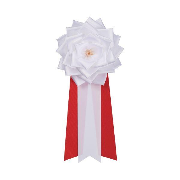 (まとめ)銀鳥産業 徽章リボン 大リボンバラ 白 6個入(×10セット) 送料無料!