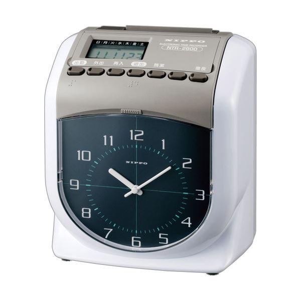 ニッポー タイムレコーダNTR-2800 1台 送料無料!