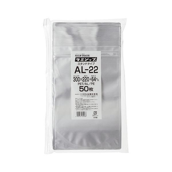 (まとめ)セイニチ ラミジップ(アルミタイプ)300×220+64mm シルバー AL-22 1パック(50枚)【×3セット】 送料無料!