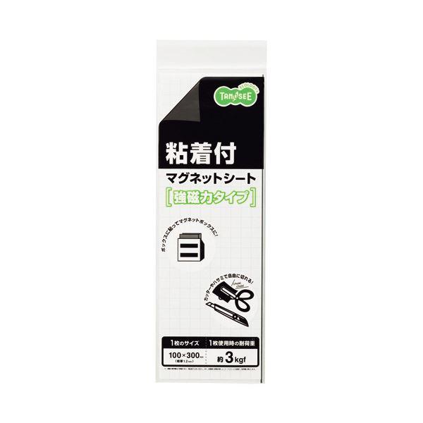 (まとめ) TANOSEE マグネット粘着付シート強力タイプ 小 300×100×1.2mm 1枚 【×30セット】 送料無料!
