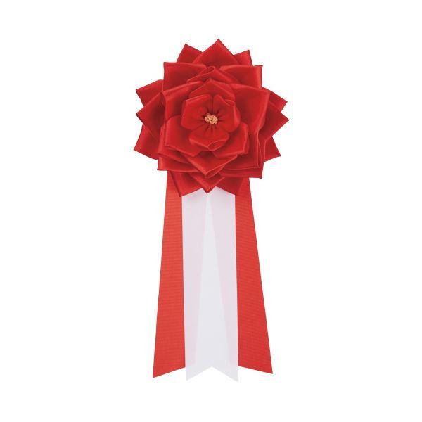 (まとめ)銀鳥産業 徽章リボン 大リボンバラ 赤 6個入(×2セット) 送料無料!