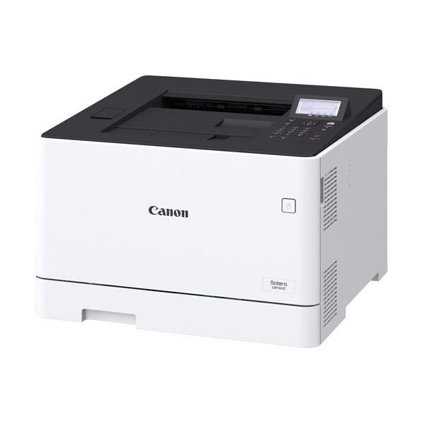 キヤノン Satera LBP661Cカラーレーザービームプリンター A4 3103C012 1台 送料込!