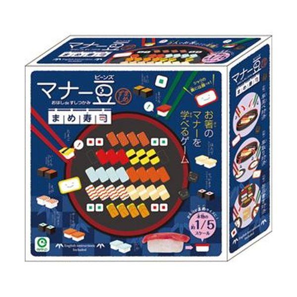 (まとめ)アイアップ マナー豆(ビーンズ)まめ寿司 1個【×5セット】 送料無料!